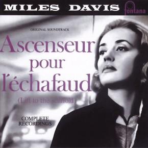 Ascenseur pour l'échafaud 死刑台のエレベーター Miles Davis