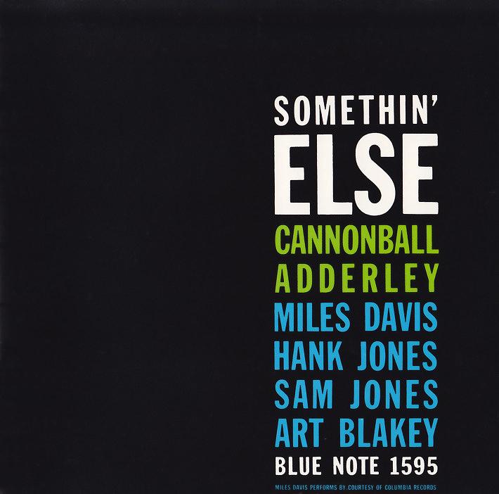 miles davis music